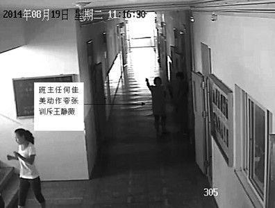 辽宁高中女生跳楼期间军训不好称军姿家属女生的唱蒙语一个被惩图片