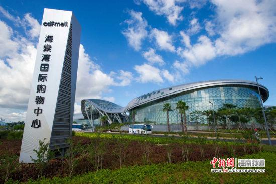 三亚海棠湾渐成海南旅游新高地
