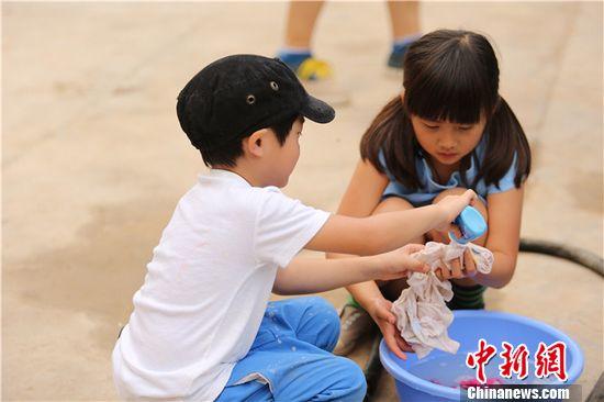 杨阳洋带孩子