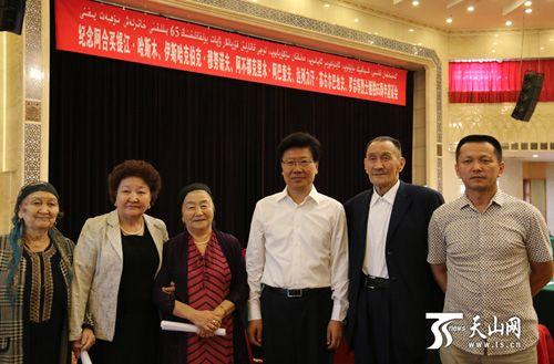 自治区召开座谈会纪念新疆三区革命五位烈士牺牲六十五周年