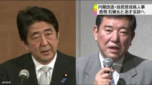 日本自民党内部大佬互斗安倍内阁改组或陷困局