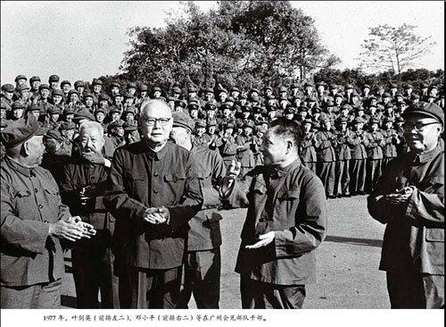 历数中国八位国防部长的关键时刻
