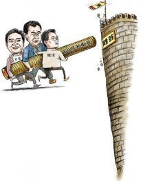 王健林、马化腾、李彦宏三首富50亿元做电商搞动物漫画人图片