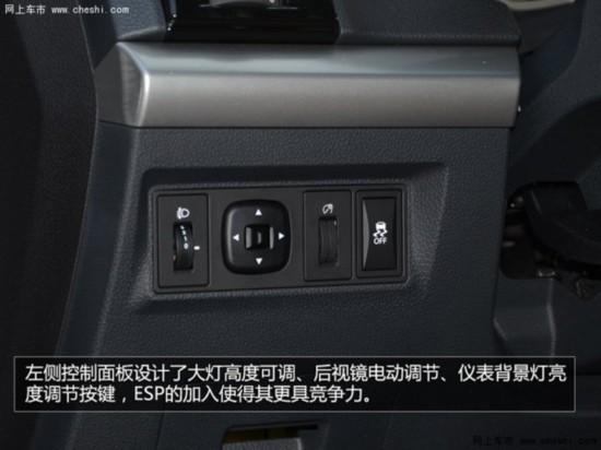 首选手动豪华智能版 江淮瑞风S3购买推荐高清图片