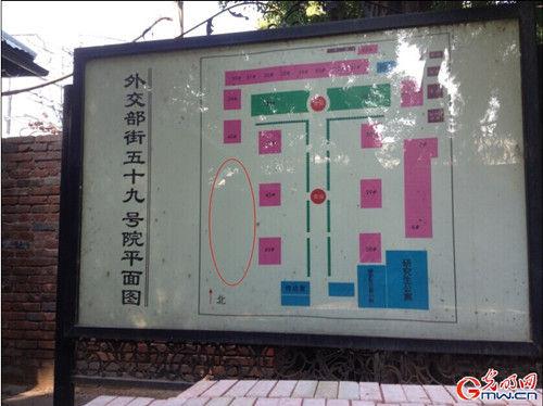 专家别墅群平面图,红圈部分为违建所在位置。