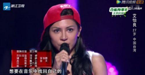 中国好声音第三季学员实力Top10 陈冰周深耿斯汉魏雪漫