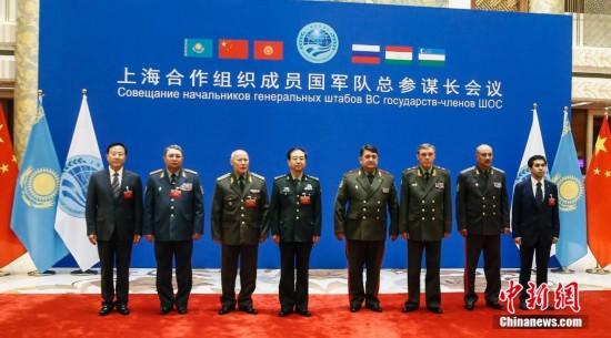 上合组织成员国军队总参谋长会议在北京举行