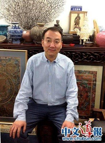 日本横滨国际拍卖公司总经理张树墩。