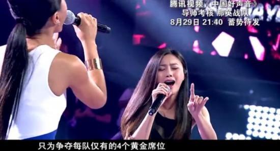 中国好声音第三季第七期
