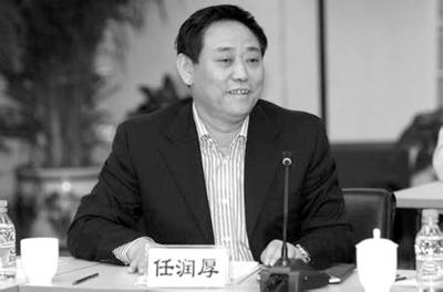 山西/山西省委委员、副省长任润厚