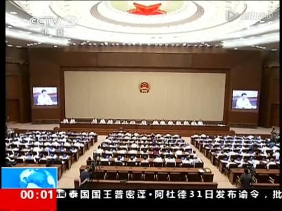 香港将于2017实现普选特首 候选人限定2-3名