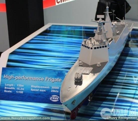 中国/中国千吨级隐身舰遭国际疯抢美日眼红万分(图)