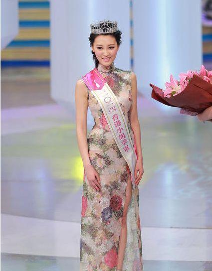邵珮诗/2014香港小姐总冠军火热出炉
