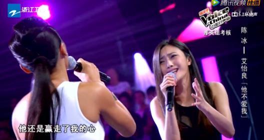 中国好声音第三季周深被淘汰最心碎 汪峰罢工张信哲泪崩-中国好声音