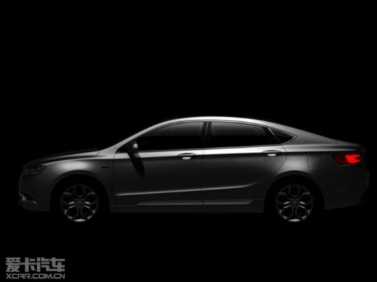 吉利全新中高级轿车官图 明年年底上市
