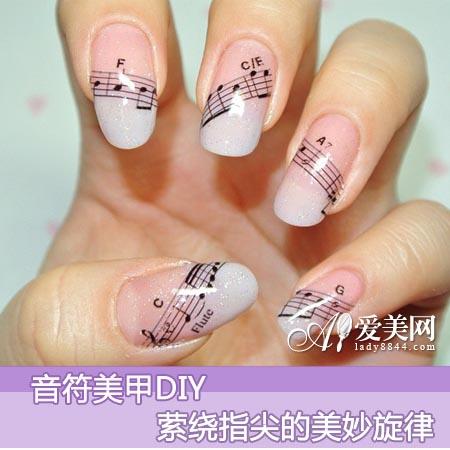 可爱音符美甲diy 美妙旋律萦绕指尖