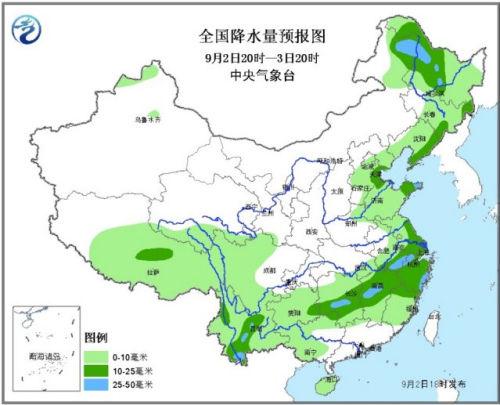 未来三天东北有中到大雨 内蒙古等地有暴雨