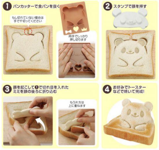 【日本旅游早餐】江宁小熊美食土司让模具萌在日本哪美食街图片