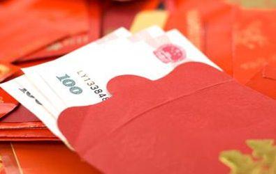 红包接亲时被内置万元激活索要奢华的新郎体坛教程卡婚礼揭秘贴图片