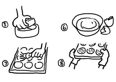 简笔画月饼步骤图片