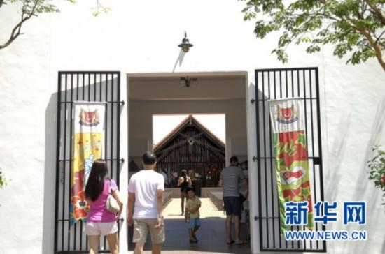 新加坡二战历史遗迹 静悄悄的历史记忆