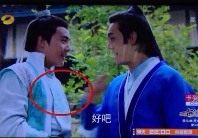 《古剑奇谭》中由马天宇饰演的方兰生本为琴川小少爷图片