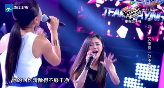 中国好声音第三季 那英组四强皆美女 张信哲辛苦刷存在