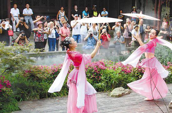 留园寻梦吴文化特色游活动在苏州启动
