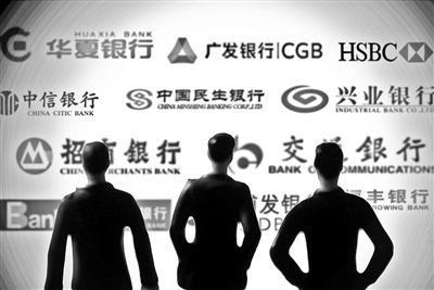 招行logo_音乐银行_招行银行员工收入