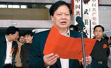 曾锦春/湖南郴州原纪委书记曾锦春