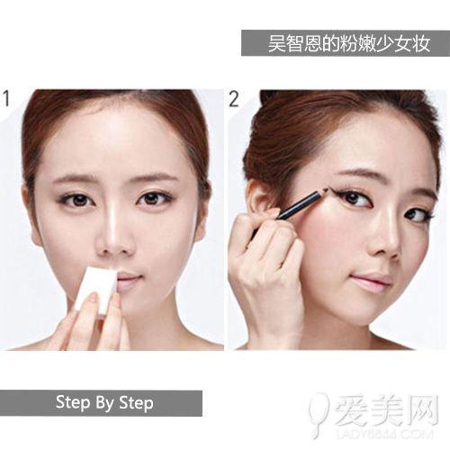 掌握韩国女星化妆秘籍 三种烟熏妆画法图解【3】
