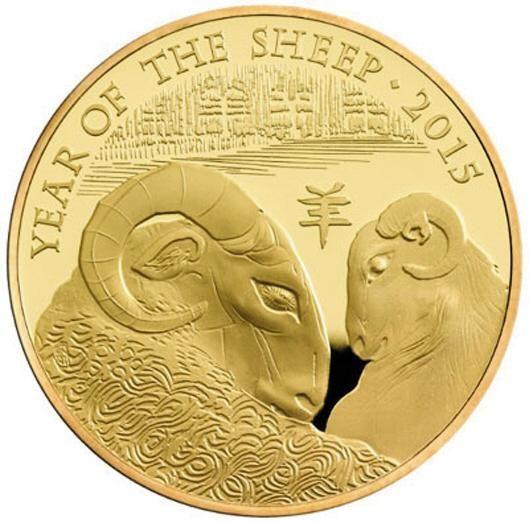 英推华裔设计羊年纪念币 最大面值5百英镑