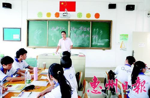 ◆开学第一天,市东江高级中学把社会主义核心价值观教育作为新学年第一课。