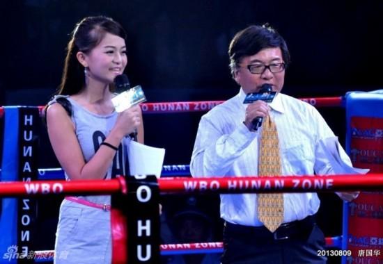 中国拳击第一美女主持
