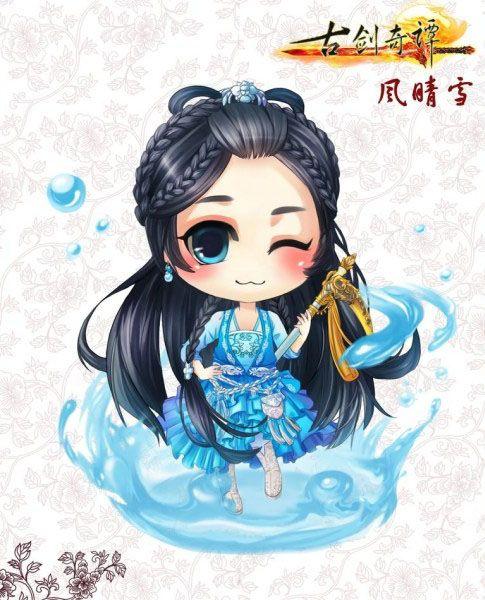 《古剑奇谭》q版漫画曝光图片