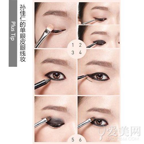 画出单眼皮的重眼线妆