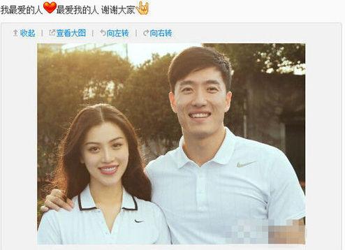刘翔葛天结婚微博互称 最爱 飞人娇妻系人造美女