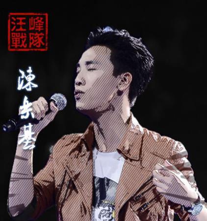 中国好声音第三季陈乐基歌曲全集 月半小夜曲