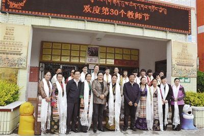 教务科召开2017年年度任务述职集会