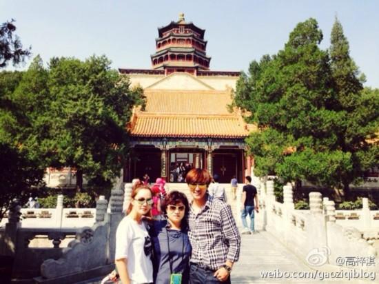 高梓淇陪蔡琳蔡母游北京 将准备结婚材料