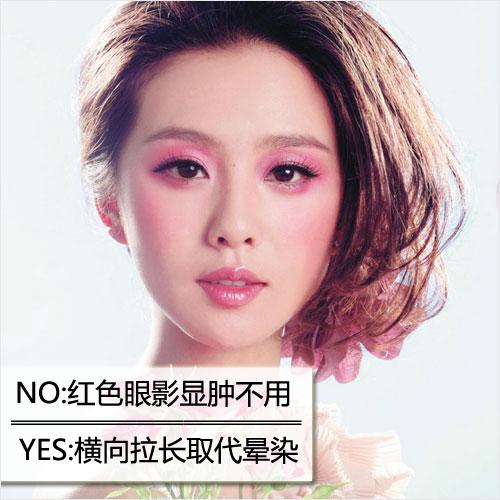 眼影画法yes or no 杨幂示范零失误眼妆- Micro
