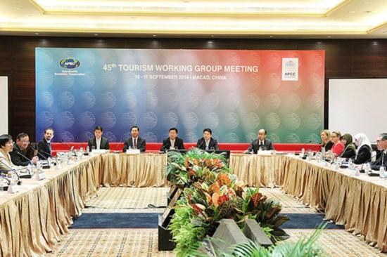 第45次APEC旅游工作组会议在澳门召开
