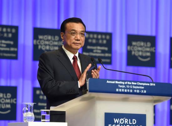 """李克强谈中国经济新""""三观"""":改革创新开放"""