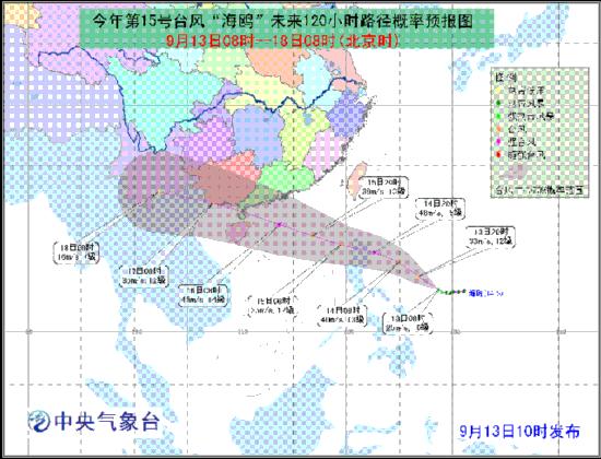 """台风""""海鸥""""16日将登陆琼粤沿海 恐重挫华南"""