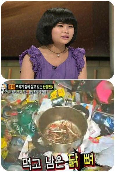 深扒日韓綜藝里的奇葩 妹子整容成癮變假人
