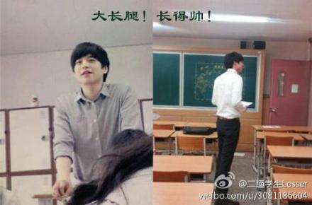 又一位别人家老师:西南财大日语美女教师走红【12