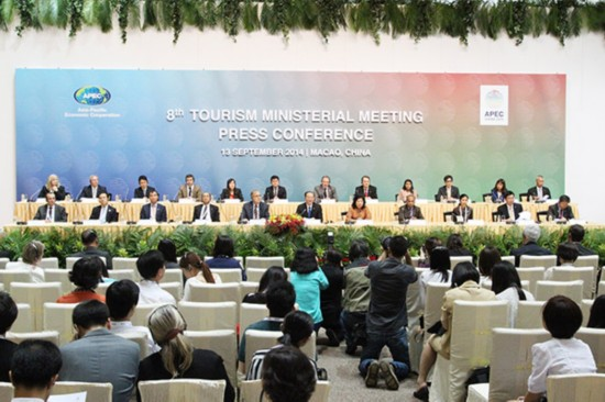 第八届APEC旅游部长会议发表《澳门宣言》