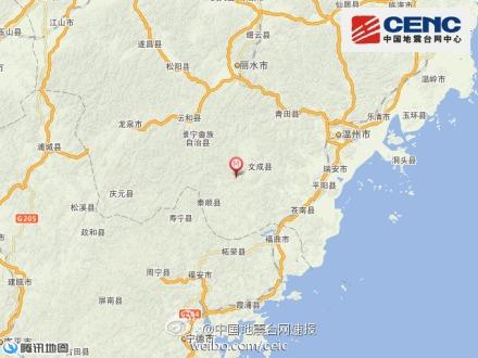 浙江温州文成发生3.1级地震 震源深度6千米