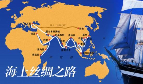 学者:从海南视角看海上丝绸之路的变迁(图)