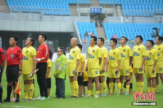 湖南举行香港明星足球赛 众大腕儿亮相